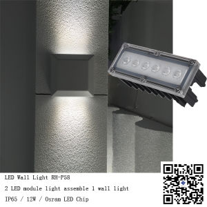 Osram LED Outdoor IP65 12W Wall Light pictures & photos