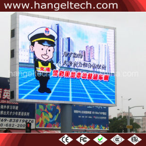 P16mm Outdoor Ultra-Bright Full Colour LED Display Board (>8000 nits)
