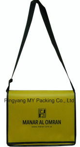 Portable Competitive Price Promotion PP Laminated Nonwoven Shoulder Bag pictures & photos