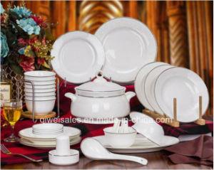 Jingdezhen Porcelain Tableware Kettle Set (QW-003) pictures & photos