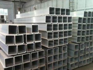 22mm aluminium tube 6061 6063 6060 pictures & photos