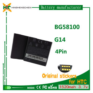 Wholesale Cell Phone Battery for HTC G14 pictures & photos