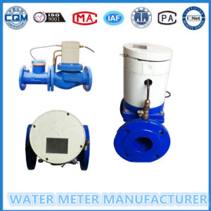 Big Power Valve for Intelligent Prepaid Water Meter pictures & photos