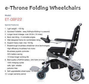 FDA 8 Inch Light Weight Brushlesss Foldable Powerful Electric Wheelchair pictures & photos