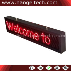 16X96 Outdoor Programmable LED Moving Message Display Sign (1m length, WiFi connection)