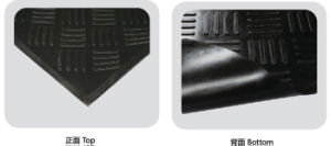 Oil Resistance Rubber Mat/Drainage Rubber Mat/Hotel Rubber Mats pictures & photos
