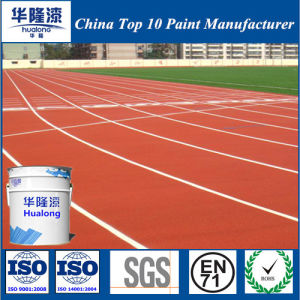 Hualong PU Stretchy Floor Paint for Stadium/Playground pictures & photos