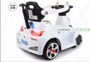 Newest Style Baby Car Baby Ride on Car pictures & photos