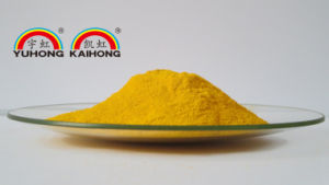 Pigment Yellow 12 for Plastic, Benzidine G, YHY202g, YHY1209