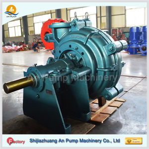 High Pressure Slurry Pump Impeller Design pictures & photos