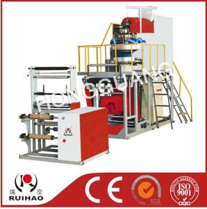 PP Film Blowing Machine (SD) pictures & photos
