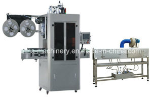 Shrink Sleeve Packing Machine Bottle Shrink Sleeve Labeling Machine pictures & photos