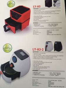 2016 Hot Sale Electric Rotisserie Air Fryer (A168-1) pictures & photos