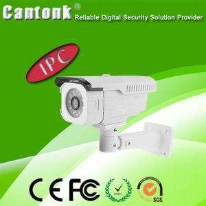 Bullet Varifocal Lens P2p Security Video CCTV IP Camera (KIP-CB40) pictures & photos
