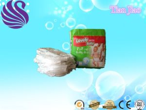 Smooth & Soft Breathable Disposable Baby Diapers pictures & photos