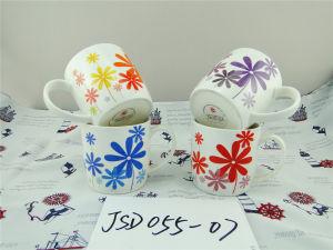 Dream Ceramic Mug with Different Design pictures & photos