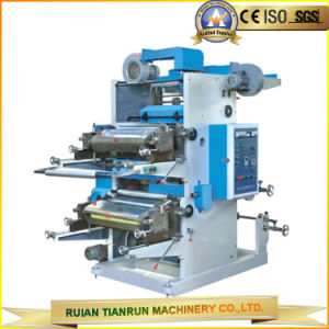2-Color Flexographic Printing Machine (YT-2600) pictures & photos
