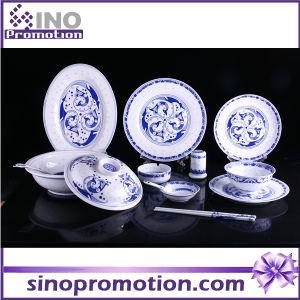 Round Porcelain Dinner Set Porcelain Set Table Set