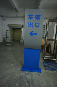 Carpark Parking Directional Guide Signage pictures & photos