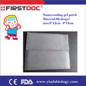 2015 Medical Supply Cooling Gel Patch/Fever Cooling Patch/Cooling Plaster/Cooling pictures & photos
