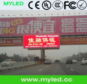 One Pole Support Installation Outdoor Advertising Board Display with High Quality pictures & photos