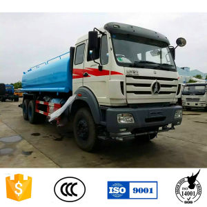 Beiben 6*4 High Quality Water Truck for Sale pictures & photos