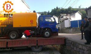 Sm5101chb-40c Forced Concrete Pump Truck
