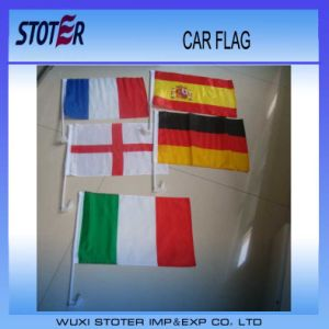 Spain Car Window Decorative Flag for Soccer Fans, Hanging Car Flag