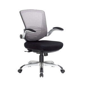 Luxury Middle Back Executive Office Mesh Staff Conference Chair (FS-2017) pictures & photos