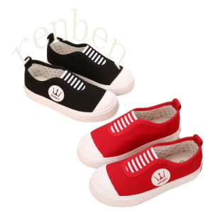 2017 New Hot Arriving Children′s Fashion Canvas Shoes pictures & photos