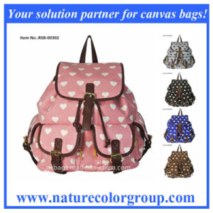 Lovely Heart Backpack Rucksack for Students School Bag (RSB-003) pictures & photos