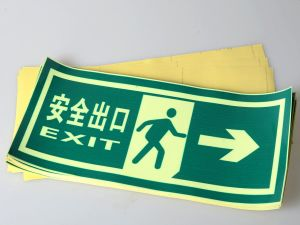 Photo Luminescent Tape in The Dark for Safety Signs pictures & photos