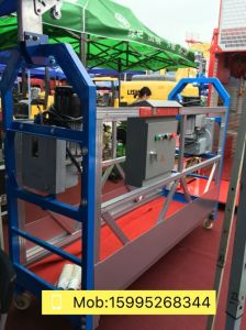 Zlp630 Suspended Working Platform (WUXI KETONG) pictures & photos