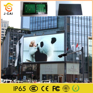 Outdoor P20 DIP546 2R1G1B Static LED Screen pictures & photos