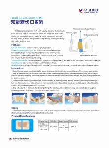 Medical Chitosan Wound Dressing Supplies pictures & photos
