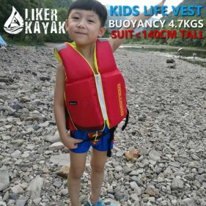 210d Terylene Oxford Textile EPE Foamed Polyethylene Inflatabl Lifevest No Ce for Kids pictures & photos