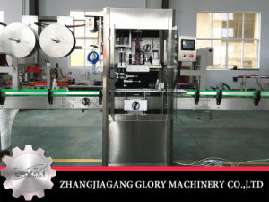 Automatic Bottle Label Machine with Shrinker pictures & photos