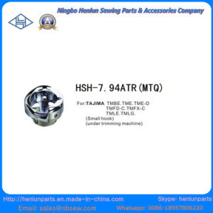 High Quality Sewing Machine Parts of Shuttle Hook 7.94atr (MTQ) pictures & photos