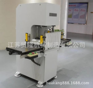 Half Die-Cutting Machine for Non Cohesive Gel pictures & photos