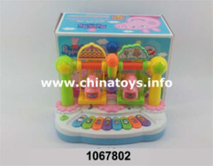Hot Sale Toy Musical Instrument Toy (1067802) pictures & photos
