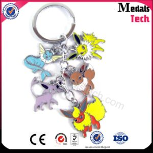 Fashion Custom 2D Animal Metal Pendant Keychain for Key pictures & photos