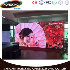 Skillful Manufacture Outdoor Full Color LED Display Sign pictures & photos