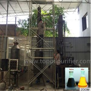 Engine Oil Motor Oil Machine Oil Distillation Machine (EOS) pictures & photos