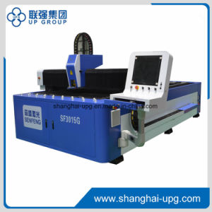 Fiber Laser Cutting Machine (SF2513G/3015G/4015G/4020G) pictures & photos