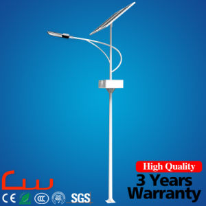 60W Integrated LED Solar Street Light with Pole pictures & photos
