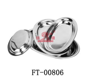 Stainless Steel Deep Egg Plate (FT-00806)