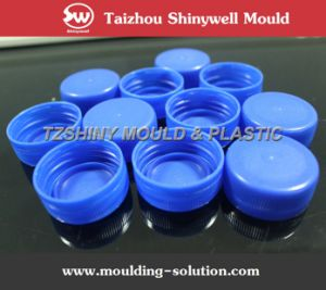 48 Cavities Mineral Water Bottle Cap Injection Mould pictures & photos