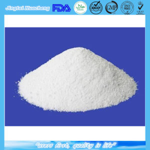 Hot Sell Pharm Grade D-Glucosamine Sulfate 2kcl 99% USP34 CAS No.: 38899-05-7 pictures & photos