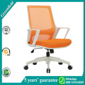 Executive Office Furniture Chairs pictures & photos