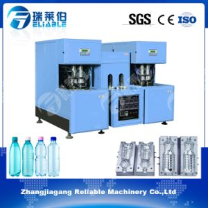 Small Plastic Bottle Making Machine / Blow Molding Machine pictures & photos